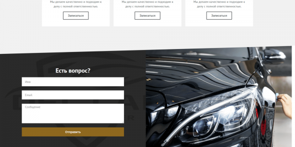 FireShot Capture 003 - Del.Car — Детейлинг студия в Москве - tuning.e-code.pro