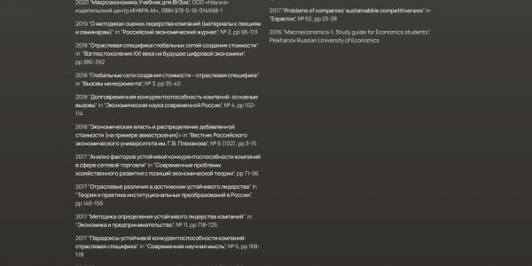 vladimir-ustyuzhanin.ru